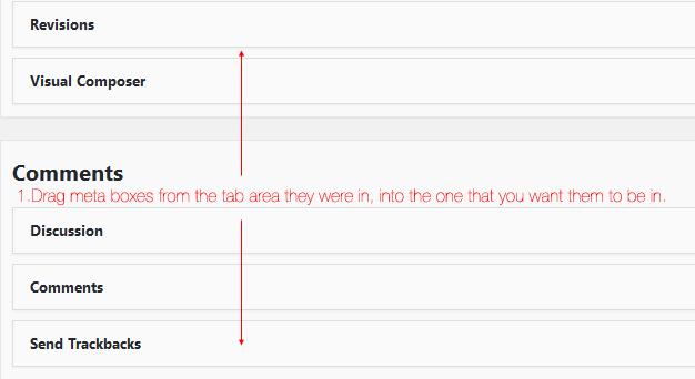 Tabify Edit Screen - Config - 7